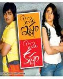 koncham ishtam koncham kashtam tamil movie