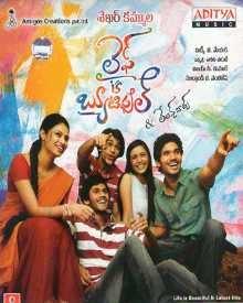 Life Is Beautiful 2012 Life Is Beautiful Telugu Movie Life Is