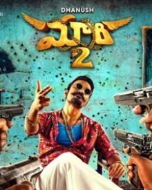 telugu movies free download 2018 moviezwaphd