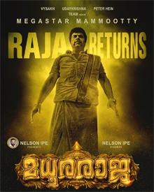 abc malayalam movie song mp3 download