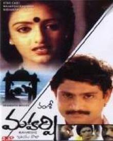 Maharshi 1987