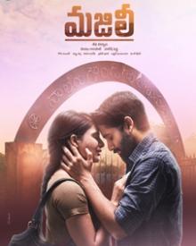 naga-chaitanya-samantha-majili-movie-streaming-rig