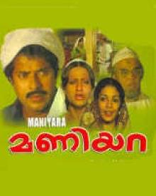 Maniyara