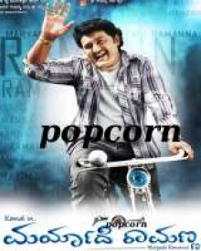 Maryada Ramanna Kannada Movie Maryada Ramanna Kannada Review Maryada