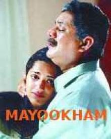 Mayookham