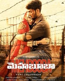 Mehbooba (2018) | Mehbooba Movie | Mehbooba Telugu Movie