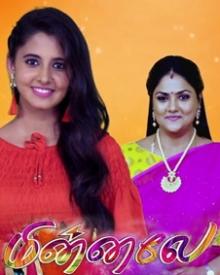 Minnale Tamil Serial: Today Episode, Cast & Crew, Videos