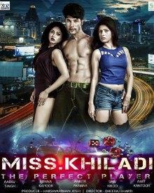 Miss.Khiladi - The Perfect Player