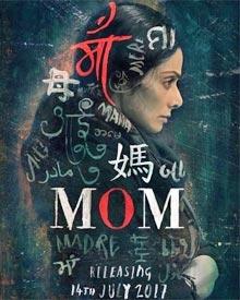 Mom (2017) | Mom Movie | Mom (Mom Hindi Movie) Bollywood