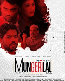 Mungerilal B Tech