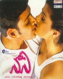 Naani Movie Showtimes Review Songs Trailer Posters News & Videos