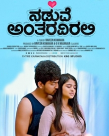 torrentz2 movie download 2018 hd kannada