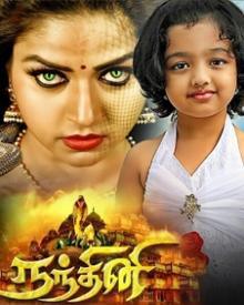 Nandini Tamil Serial: Today Episode, Cast & Crew, Videos