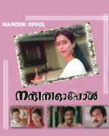 Nandini Oppol