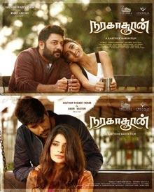 Naragasooran First Look and Posters