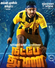 moviesda tamil 2019 movie download