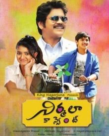 telugu 3gp mobile movies 2016 free download
