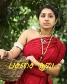 Pachai Kudai (2012) | Pachai Kudai Tamil Movie | Pachai ...  Pachai Kudai (2...