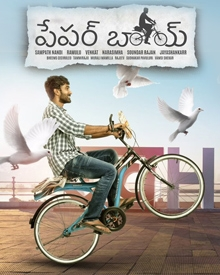 paper boy 2018 paper boy telugu movie paper boy