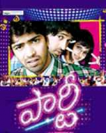 party 2006 party telugu movie party review cast