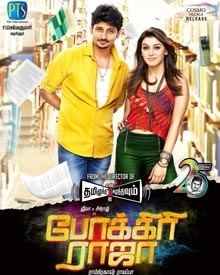 Pokkiri Raja (2016) HDRip 720p 1.4GB UNCUT [Hindi DD 2.0 – Tamil 2.0] MKV