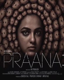 Praana (2019) | Praana Movie | Praana Malayalam Movie Cast