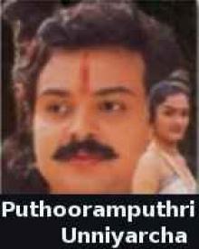Puthooramputhri unniyarcha online dating
