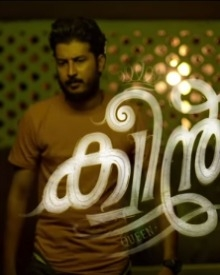 tamilrockers queen malayalam movies 2017 free download