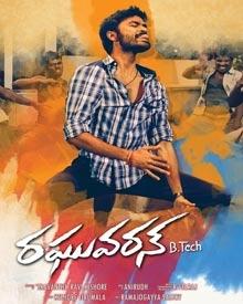 Image result for Raghuvaran B Tech Telugu Movie