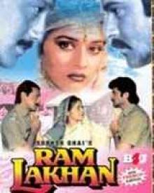 Ram Lakhan - 1989