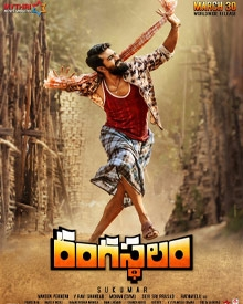 telugu movies 2018 download telugu4u.net