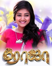 Roja Tamil Serial: Today Episode, Cast & Crew, Videos, Promo