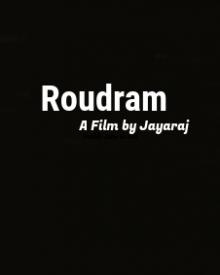 Roudram (2019)