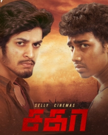 kuttymovies 2017 movies download