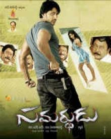Samardhudu (2009) | Samardhudu Movie | Samardhudu Telugu Movie Cast