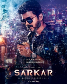 Sarkar (2018) | Sarkar Movie | Sarkar Telugu Movie Cast