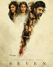Seven (2019)   Seven Movie   Seven Telugu Movie Cast & Crew, Release