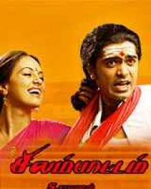 Silambattam movie review - Behindwoods.com - Silambarasan ...