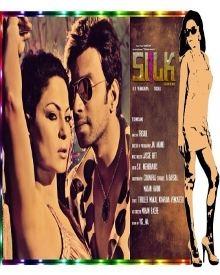 Silk Sakkath Hot Maga