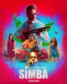 Simba Comedy Romance Film