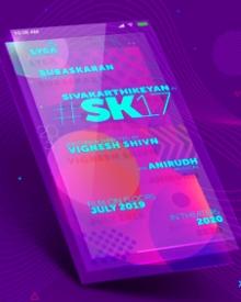 SK 17