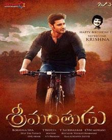 Srimanthudu (2015)   Srimanthudu Movie   Srimanthudu Telugu