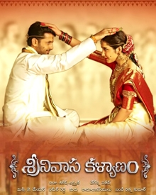 Srinivasa Kalyanam 2018 Srinivasa Kalyanam Movie Srinivasa