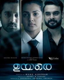 tamil torrentz2 movies malayalam