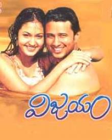 vijayam 2003 vijayam telugu movie vijayam review