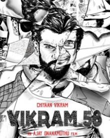 Vikram 58