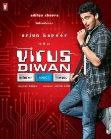 virus full movie