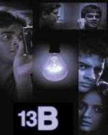 13 बी