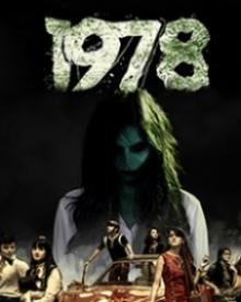 1978 अ टीन नाइट आउट