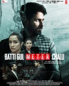 good new hindi movies 2018